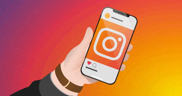 7 estrategias a aplicar en tu cuenta de Instagram para elevar tu alcance